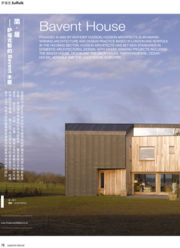Casa International / Bavent House